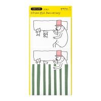 [OJISAN 25th] Folding Memo Good Night