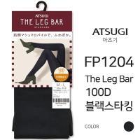 [아츠기]The Leg Bar 100D 블랙스타킹 (FP1204)