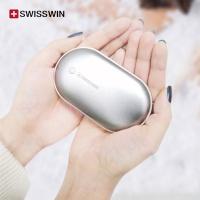 스위스윈 휴대용 손난로 양면발열 충전식 보조배터리