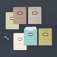 인덱스 포켓 세트 (파일)