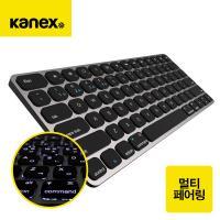 KANEX 카넥스 애플 아이패드 슬림 LED 블루투스 무선 키보드