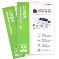 [현대오피스] 코팅기 소모품 A4코팅지(150mic)