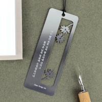 문학 메탈책갈피 6종 (택1)