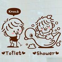 꼬마 Toilet&Shower [포인트스티커/화장실스티커/욕실스티커]