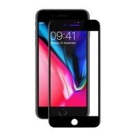 얼티밋 퍼펙트핏 풀커버 아이폰8·7 강화유리