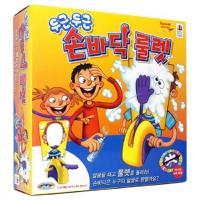 코리아보드게임 / 두근두근 손바닥룰렛