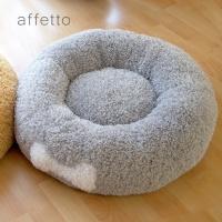 아페토 오리지널 도넛방석 (그레이L)