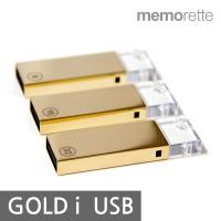[메모렛] 골드아이 MI-U205 32G USB메모리 스트랩포함
