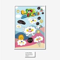 벌룬프렌즈 A4,A3 포스터 - 구름친구들 클로디