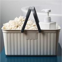 투톤 물빠짐 목욕바구니 1개(색상랜덤)