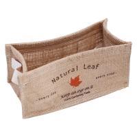 리틀 가든 쥬트 트레이-S/Natural Leaf