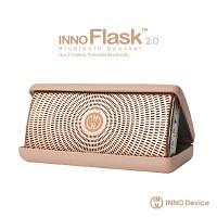 블루투스 스피커 이노플라스크2.0-로즈골드 INNOFLASK2.0 Rosegold_캠핑용스피커
