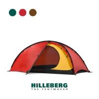 [힐레베르그] 니악 텐트 (Niak)
