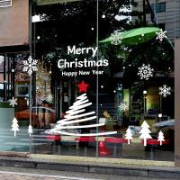 제제데코 크리스마스 눈꽃 스티커 장식 CMS4J206
