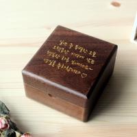메세지제작 오르골 - 원목뮤직박스(외부골드편지글)