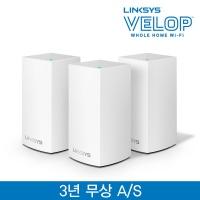 링크시스 벨롭 메시 Wi-Fi 유무선공유기 3팩 WHW0103