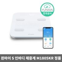 윈마이 S 스마트 체중계 인바디 체중계 M1805KR