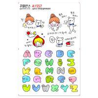 A1557-꾸밈인스스티커_귀여운알파벳공부