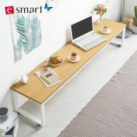 [e스마트] 노트북 좌식테이블 1800x400