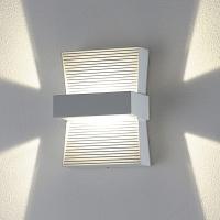 널위한선물벽등 (LED내장,방수등)