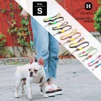 펫데일리 하이드림 유니크 디자인 강아지 리드줄- S