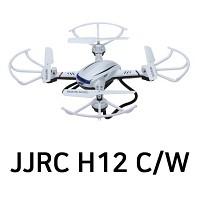 [헬셀] JJRC H12 C/W 고성능자이로탑재 백홈모드 모드변경가능 헤드리스