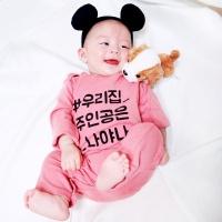 [유호랑] 해시태그 나야나우주복 - 피치기모(~18개월)