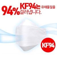 하나3단 KF94 황사마스크 1매 1팩