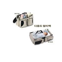 휴대아기침대 가방 수납멀티백 보온보냉 (S03540)