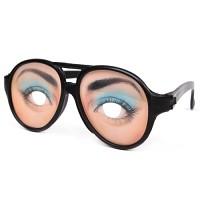여자눈 안경