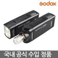 고독스 AD200 포켓 플래시 TTL 고속동조