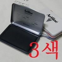 [Shachihata] 보다 더 좋은 제품을 원한다면-일본 사찌하타 Artline 스탬프패드 HA564-1