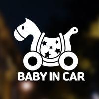 자동차 포인트 스티커 베이빙푼2