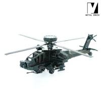 [메탈브릭] 헬리콥터(대형)