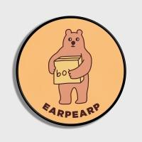 [어프어프] 스마트톡 Bear box-mustard