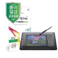 신티크 컴패니언2(DTH_W1310) AG 종이질감 액정 1매