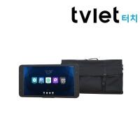 tvlet터치+가방, 32인치 올인원 태블릿PC