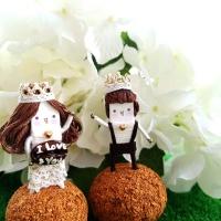 감사인형 커플-왕자와 공주