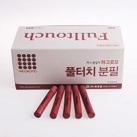 하고로모 분필 - 탄산 갈색 1통 72(本)