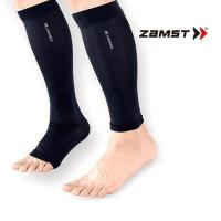 [ZAMST] 잠스트 LC-1 종아리 컨디셔닝 카프 슬리브