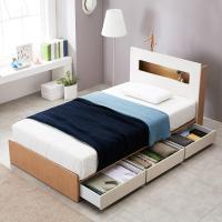 [노하우] 프레즈 LED 3단 서랍형 슈퍼싱글 침대
