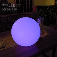 방수기능 인테리어 충전식 LED무드등 ICLE-MB40