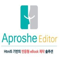 Aproshe Editor [1user/개인,기업용/신규/연간 라이선스]