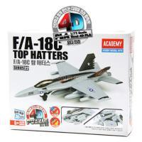 [4D퍼즐]F/A-18C 탑 해터스(81132)