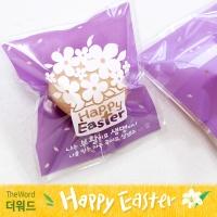 부활절 달걀 1구 접착비닐 (25개)_꽃(퍼플)