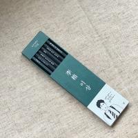 이상 날개 연필 6P 세트