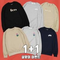 [설특가]  신상 기모맨투맨  1+1