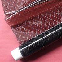 국내산 정품 자외선차단 필름/단열필름
