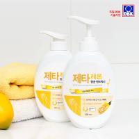 [한국DBK]제타 항균 핸드워시 500ml_레몬향 2개세트