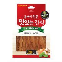 쿠나 웅자오빠가 만든 하드 슬라이스 치킨 (250g)